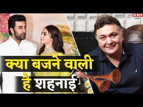 Rishi के Tweet ने मचाई सनसनी, लोगों ने कहा, Ranbir-Alia का रिश्ता पक्का