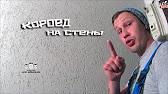 Купить. Тротуарная плитка braer старый город ландхаус color mix тип 3 \ мальва 60. Представительства в городах россии и беларуси. Среди них: смоленск, брянск, москва, минск. Ооо