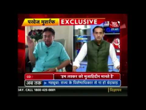 Exclusive Interview Of Pervez Musharraf With Aajtak