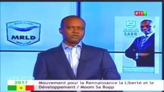 Législatives 2017: 4éme message du MRLD