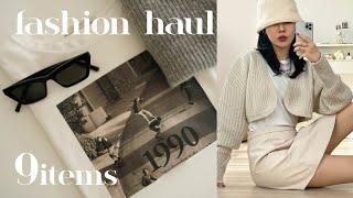 요즘 입기좋은  가을 & 겨울 패션하울( 니트 …