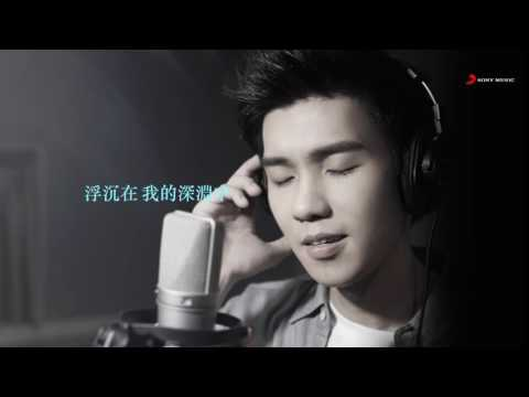 Phil Lam林奕匡【天淵之別】Lyrics video (歌詞版MV)