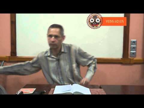 Шримад Бхагаватам 10.2.18 - Враджендра Кумар прабху
