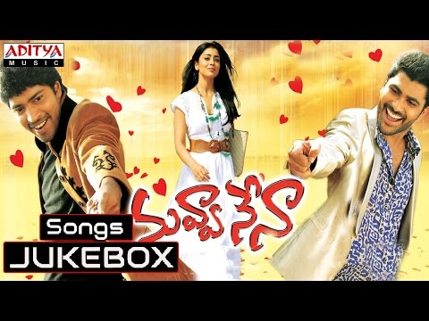 Nuvva Nena Telugu Movie Full Songs  || Jukebox || Allari Naresh, Sharvanand, Shreya