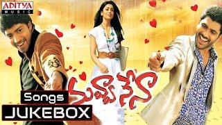Nuvva Nena Telugu Movie Full Songs  || Jukebox || Allari Naresh, Sharvanand, Shreya