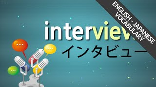 Learn Japanese vocabulary with songs! | English to Japanese, Japanese to English (15/40)