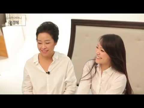김소현 어머니 뷰티 웨딩스토리