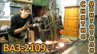 видео Замена двигателя lada 21099 (ваз 21099)