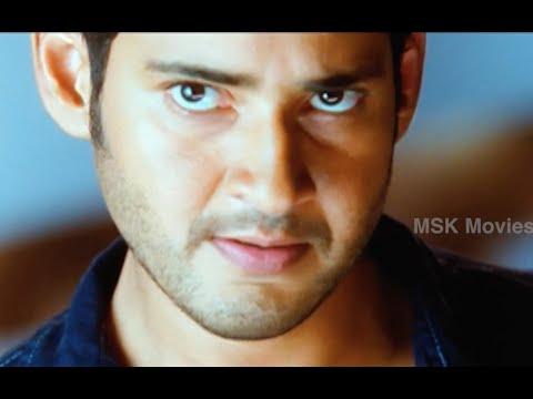 Surya Bhai Theme Song - Businessman (2012) Movie Songs - Mahesh Babu, Kajal Aggarwal