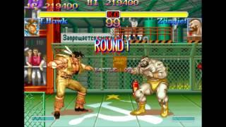 [TAS] Hyper Street Fighter II Anniversary Edition - T.Hawk