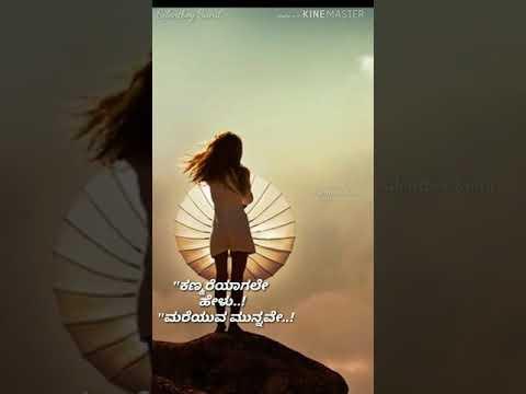 Tanmayalaadenu__7C_Paramathma_Movie_Song__7CCute_