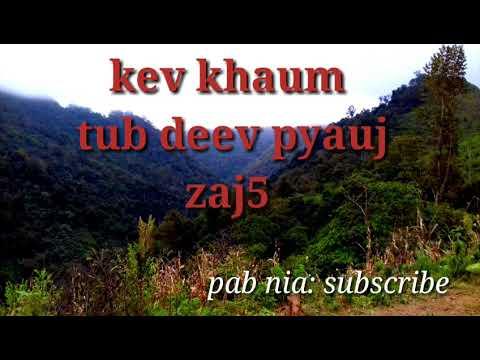Kev khaum tub deev phauj 16/1/2019 thumbnail