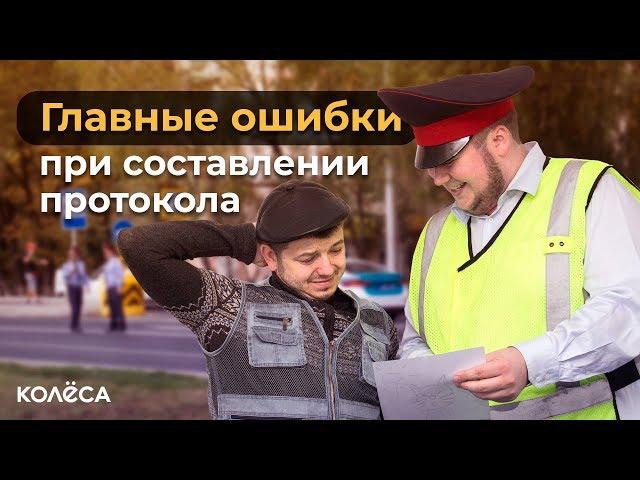 ОФОРМИЛ таксиста РУСИКА? Протокол! // Молодец, Колёса, молодец!