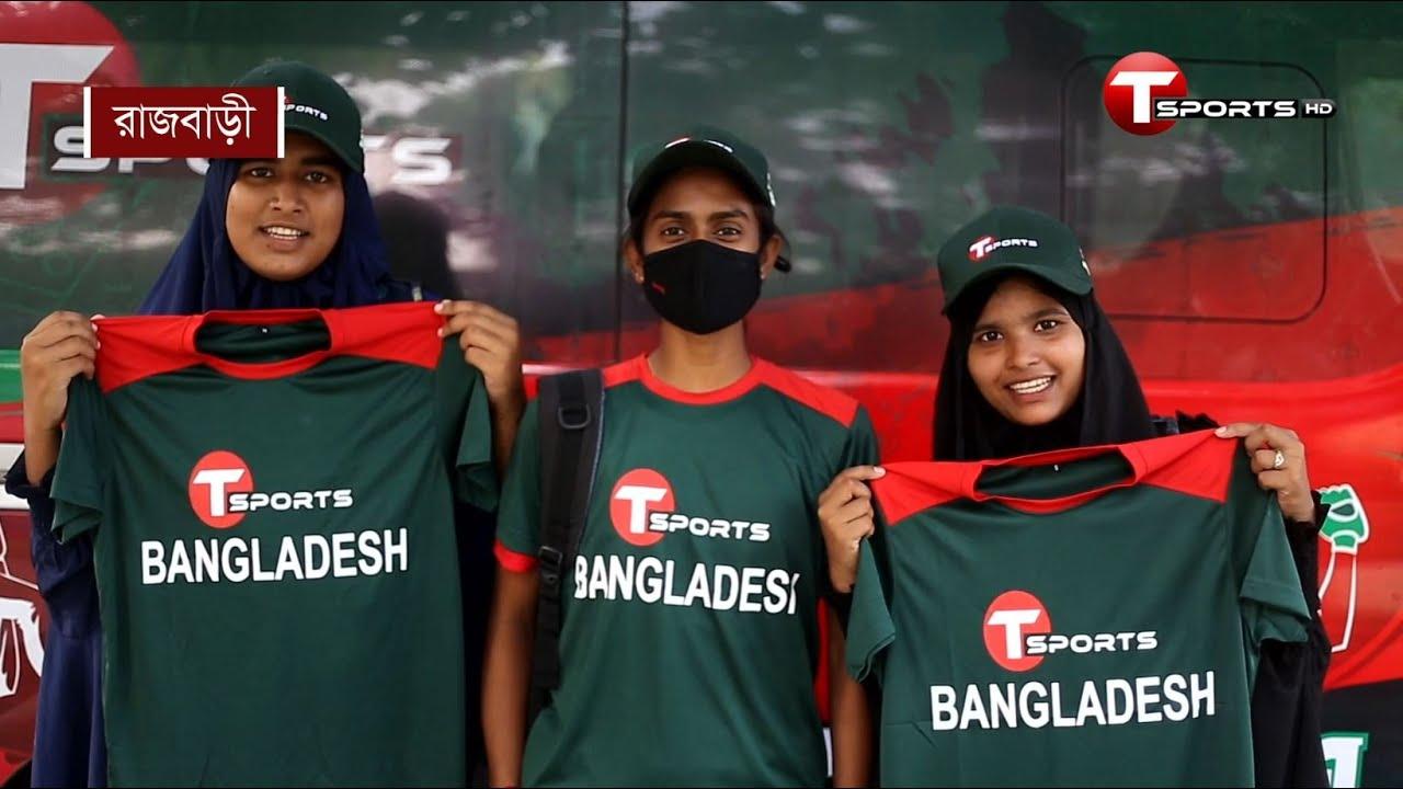 লড়বে এবার বাংলাদেশ   রাঙামাটি, গাইবান্ধা, রাজবাড়ী, সাতক্ষীরা   T Sports