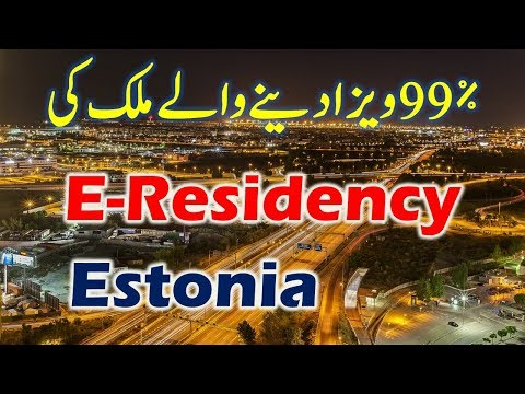 How to apply E-Residency of Schengen County Estonia.