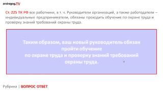 Обучение ОТ(, 2014-03-13T11:55:41.000Z)