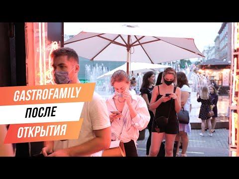 Семья ресторанов Димы Борисова выходит из карантина!