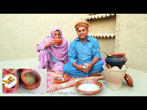 Pech DI Curry | Rice Water Curry | Chawal Rice Soup Karri  | MY Village Food Secrets