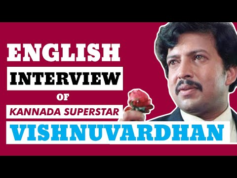 The Vishnuvardhan interview in English