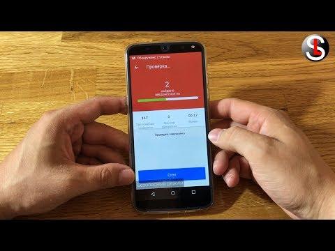 Как удалить вирус с телефона или планшета на Android. 6 Способов