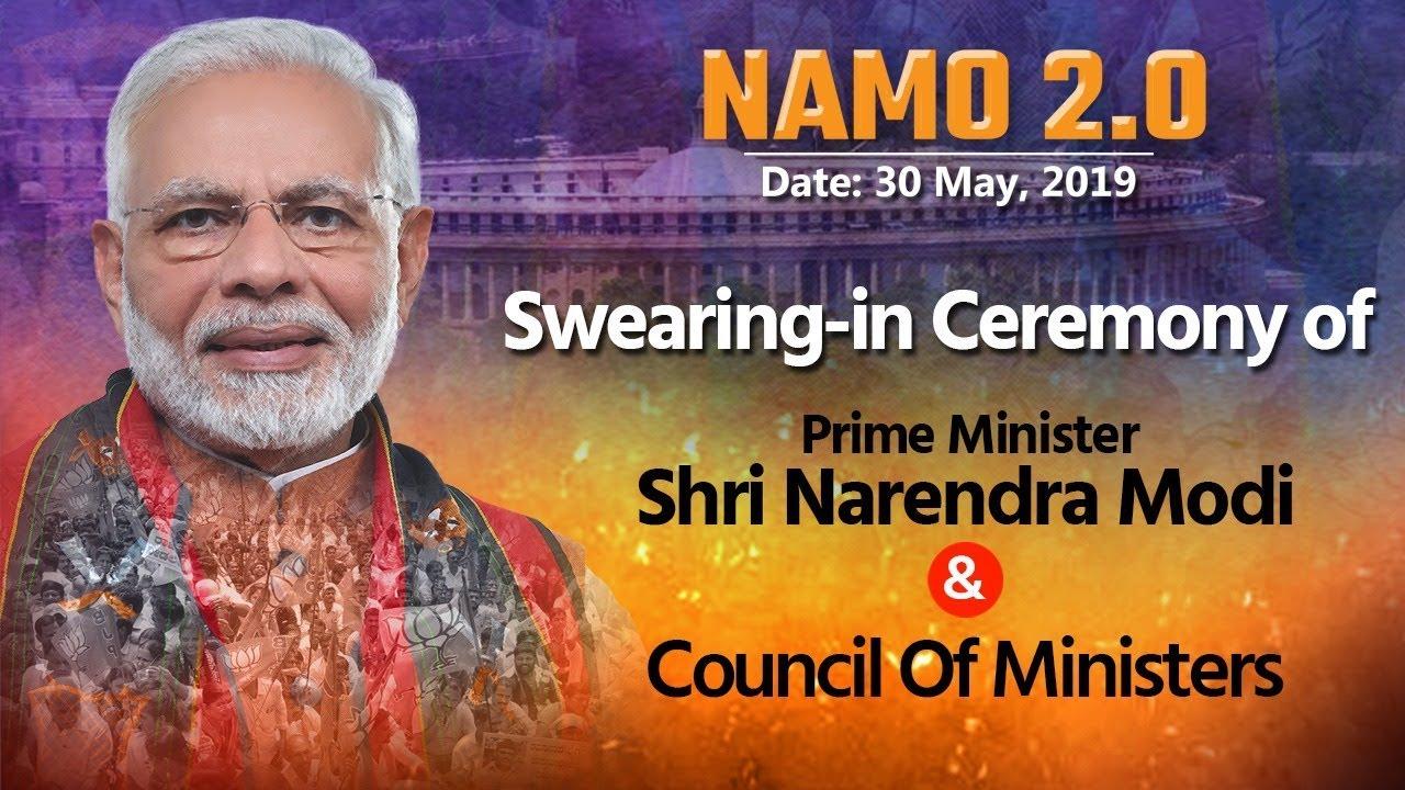 PM Narendra Modi Cabinet Ministers Full List 2019: full list of