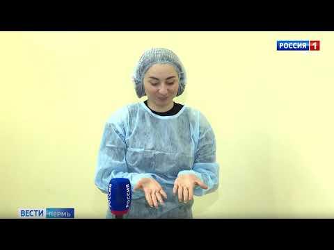 ТЕНТОРИУМ наладил выпуск антисептиков с прополисом