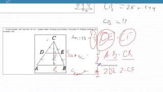 11-04 Коэффициент подобия и площади подобных треугольников