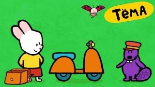 Рисунки Тёмы: Нарисуй скутер! Обучающий мультфильм