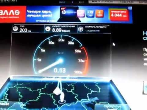 почему медленно работает интернет