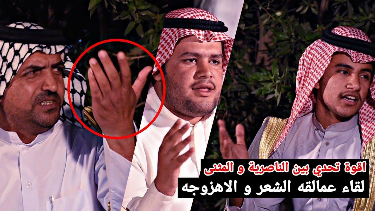 تعال اشبع شعر واحساس | الشاعر عباس البدري و الشاعر سجاد البركي و الشاعر عباس البركي 2020