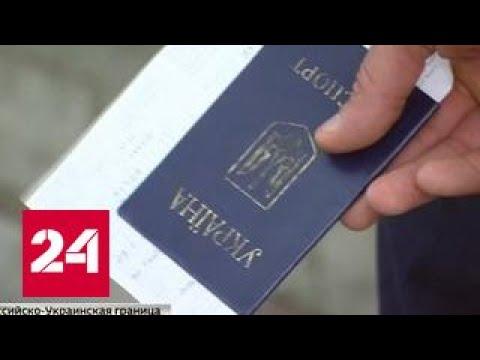 Асимметричный ответ Киеву Россия упрощает принятие гражданства
