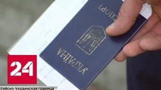 Асимметричный ответ Киеву: Россия упрощает принятие гражданства