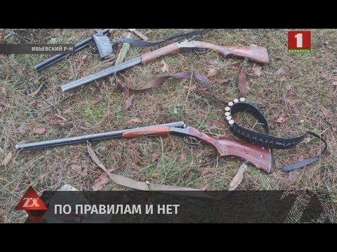 Закрывается осенне-зимний сезон охоты. Всплеска браконьерства не отмечается. Зона Х
