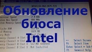 прошивка Bios Intel