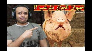الجزار الشرير اشترى حيوان اليف mr meat !! 🐷🔥
