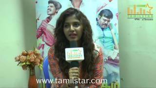 Anjali At Mapla Singam Movie Team Interview
