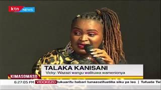 Talaka Kanisani: Mtazamo wa Ukristo unakataa talaka | KIMASOMASO (Awamu ya Pili)