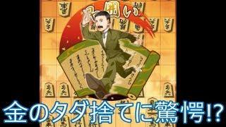 【将棋ウォーズ】手筋の歩で一瞬で崩壊!?『矢倉(早囲い)vs 居飛車』【実況1293】