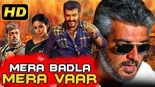 mera Badla Mera Vaar (2020) Tamil Action Hindi Dubbed Movie | Ajith Kumar, Sadha, Riyaz Khan