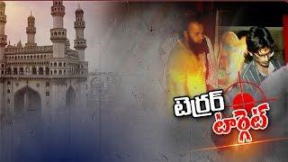 isis-plans-3-bomb-blasts-in-hyderabad-live-updates-part-01