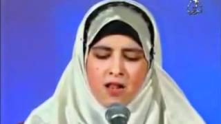 Video beautiful recitation by sumayah ad-deeb from surah al-alaq download MP3, 3GP, MP4, WEBM, AVI, FLV November 2019