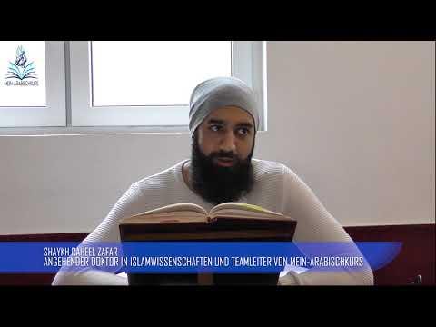 Abu Saliha | Allah sagt: Ich werde über Meinen Diener nicht zwei Mal Angst und Sicherheit versammeln