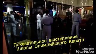 Показательное выступление Казань