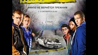 """""""Чернобыль: Зона Отчуждения"""" 2 сезон дата выхода"""