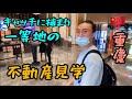 【中国経済】重慶一の観光地、流れで不動産見学するハメに