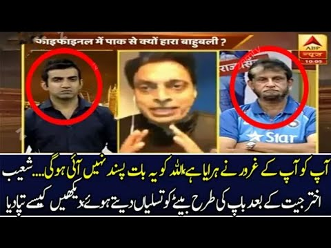 Shoaib Akhtar Perfect Reply to INDIAN media