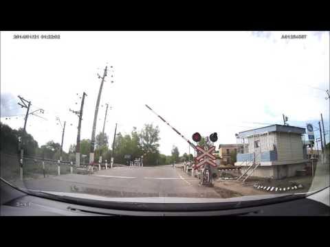 """Плевать на переезд "" Малоярославец 15.05.2016"