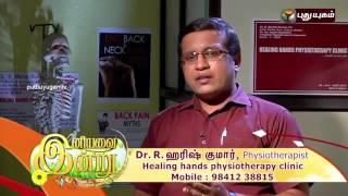 Iniyavai Indru   22112015 I Puthuyugam TV