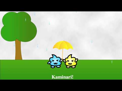 Japanese Vocabulary - Weather in Japanese - Tenki 天気
