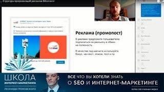 Структура прогревающей рассылки ВКонтакте